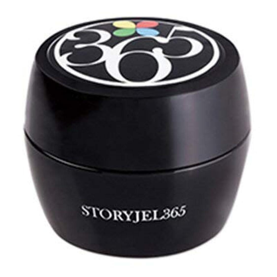 アジャインテリア敵STORYJEL365 スカルプティングソフトジェル 15g (ストーリージェル) SJW-SCULPTING01
