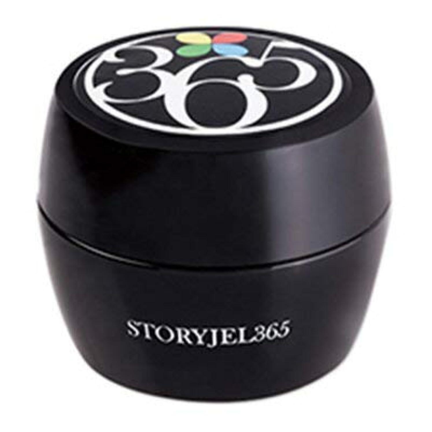 寓話持ってる餌STORYJEL365 スカルプティングソフトジェル 15g (ストーリージェル) SJW-SCULPTING01