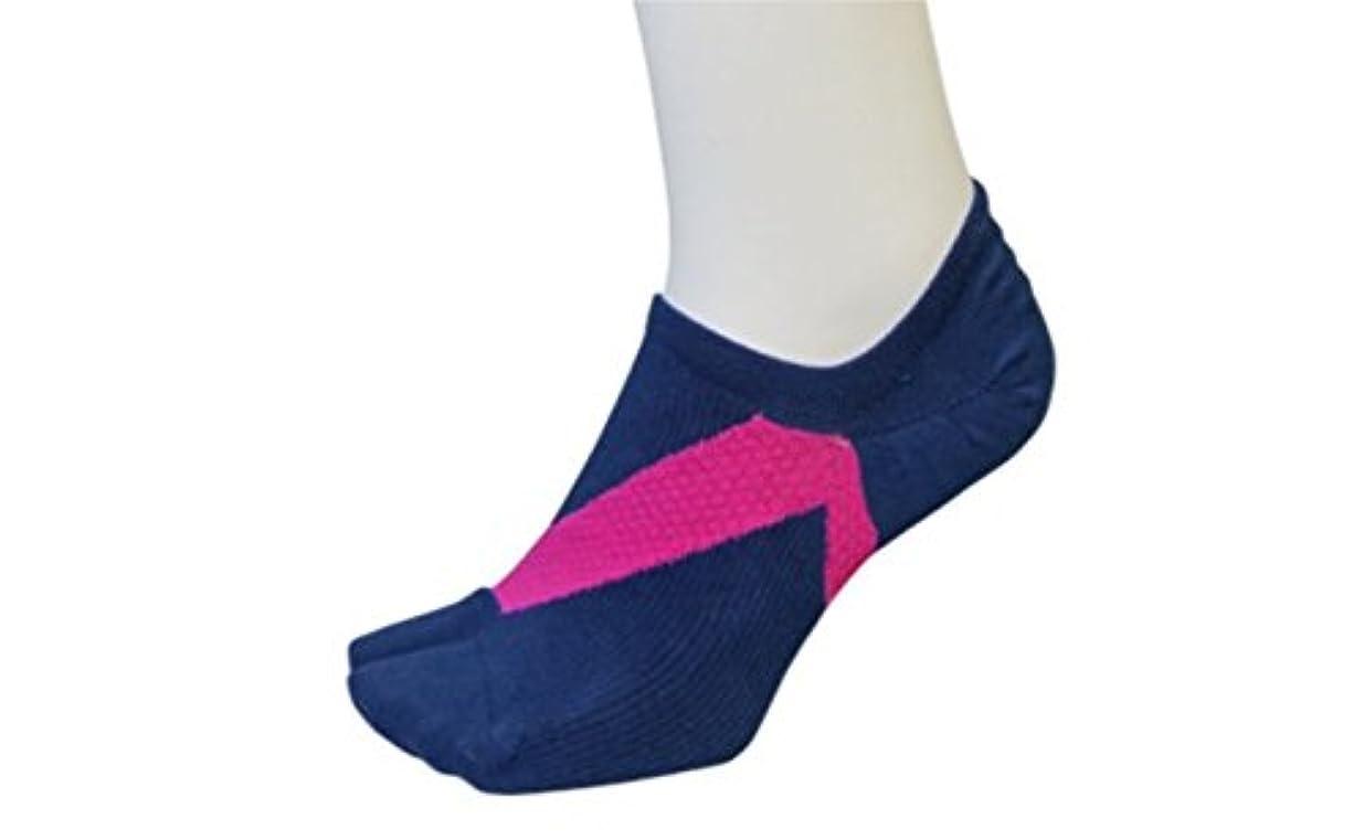 地上で熱意視聴者さとう式 フレクサーソックス スニーカータイプ 紺桃 (M) 足袋型