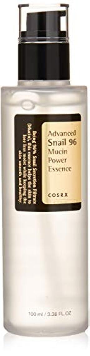 旋回ブリーク小包COSRX アドバンスド スネイル96 ムチン パワーエッセンス / Advanced Snail 96 Mucin Power Essence (100ml)