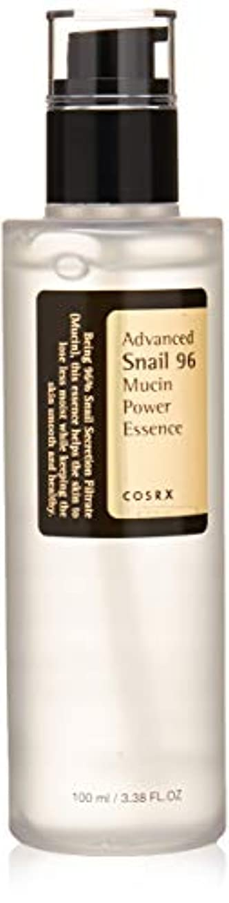 自動的に文芸割り込みCOSRX Advanced Snail 96 Mucin Power Essence (並行輸入品)