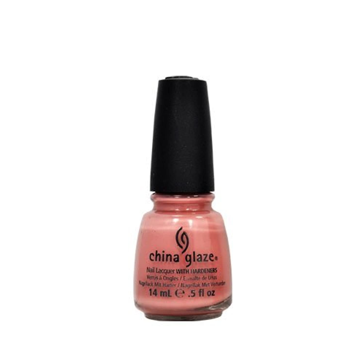 CHINA GLAZE Capitol Colours - The Hunger Games Collection - Dress Me Up (並行輸入品)