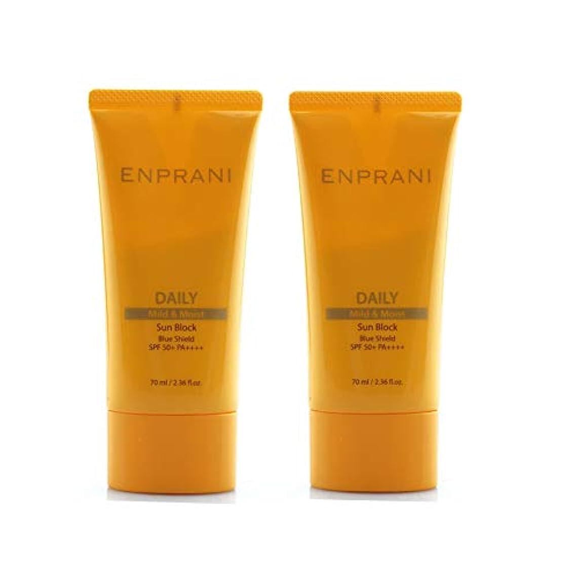 有料治す不安エンプラニデイリーサンブロックSPF50+/ PA++++ 70mlx2本セットサンクリーム、Enprani Daily Sun Block SPF50+ / PA++++ 70ml x 2ea Set Sun Cream...