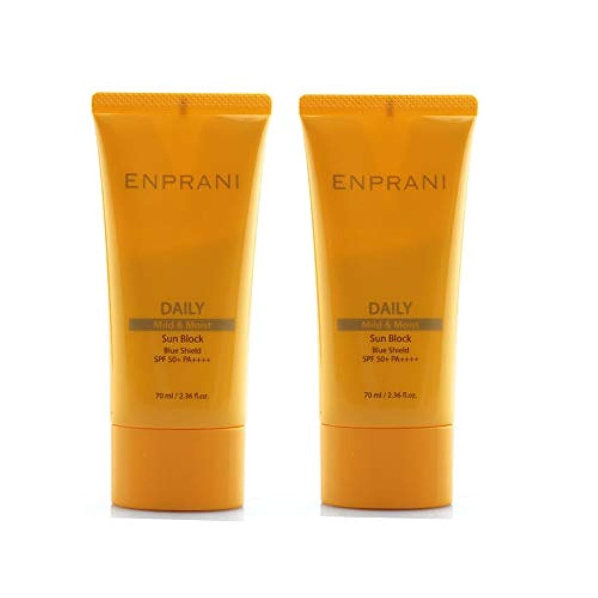 仕事に行くボトル恥ずかしいエンプラニデイリーサンブロックSPF50+/ PA++++ 70mlx2本セットサンクリーム、Enprani Daily Sun Block SPF50+ / PA++++ 70ml x 2ea Set Sun Cream [並行輸入品]