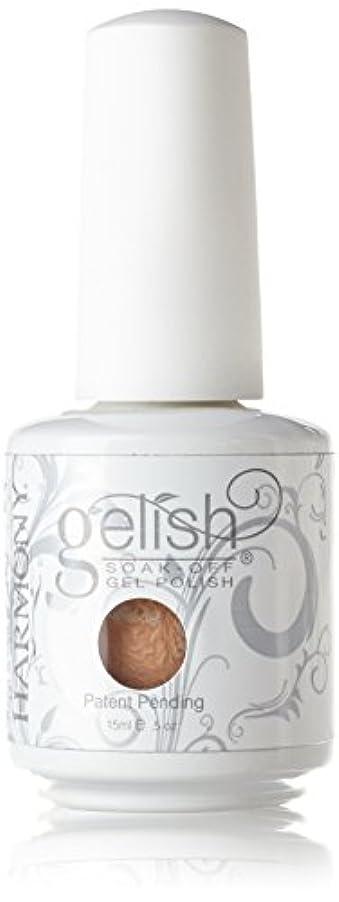 請求可能動揺させるきれいにHarmony Gelish Gel Polish - Do I Look Buff? - 0.5oz / 15ml