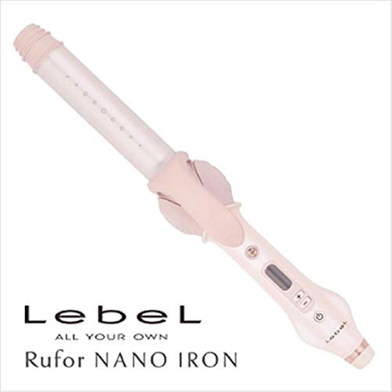きゅうり遮る追うルベル ルフォール ナノアイロン (32mm)