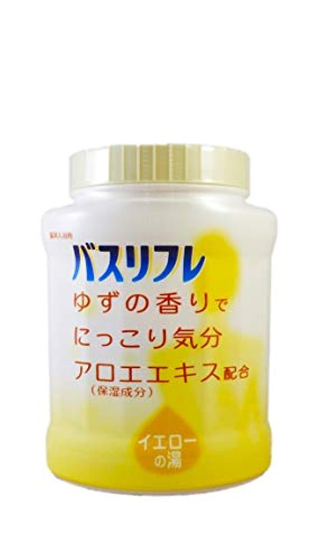 ずるい収縮固めるバスリフレ 薬用入浴剤 イエローの湯 ゆずの香りでにっこり気分 天然保湿成分配合 医薬部外品 680g