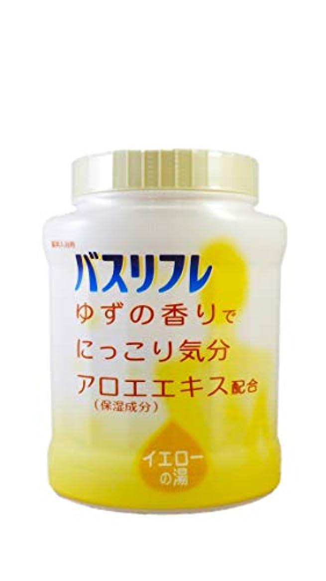 殺します熱狂的なところでバスリフレ 薬用入浴剤 イエローの湯 ゆずの香りでにっこり気分 天然保湿成分配合 医薬部外品 680g
