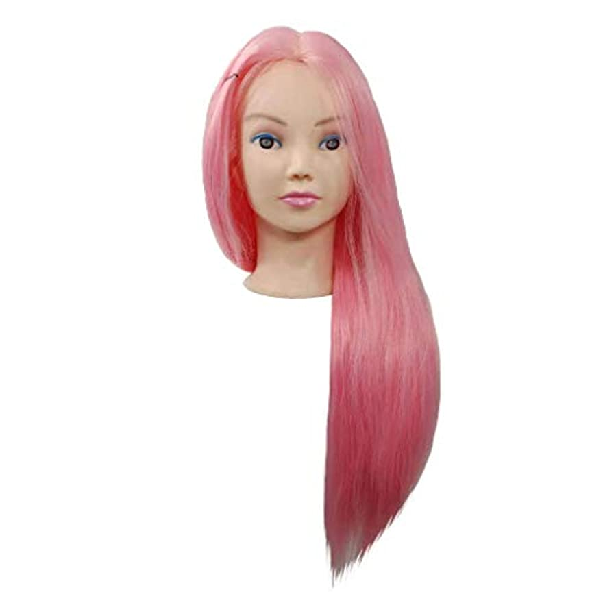 マーケティング描く合理的マネキンヘッド ディスプレイ かつらマネキンヘッド スタイリスト 編み込み練習用 理髪店 理髪師 理髪サロン