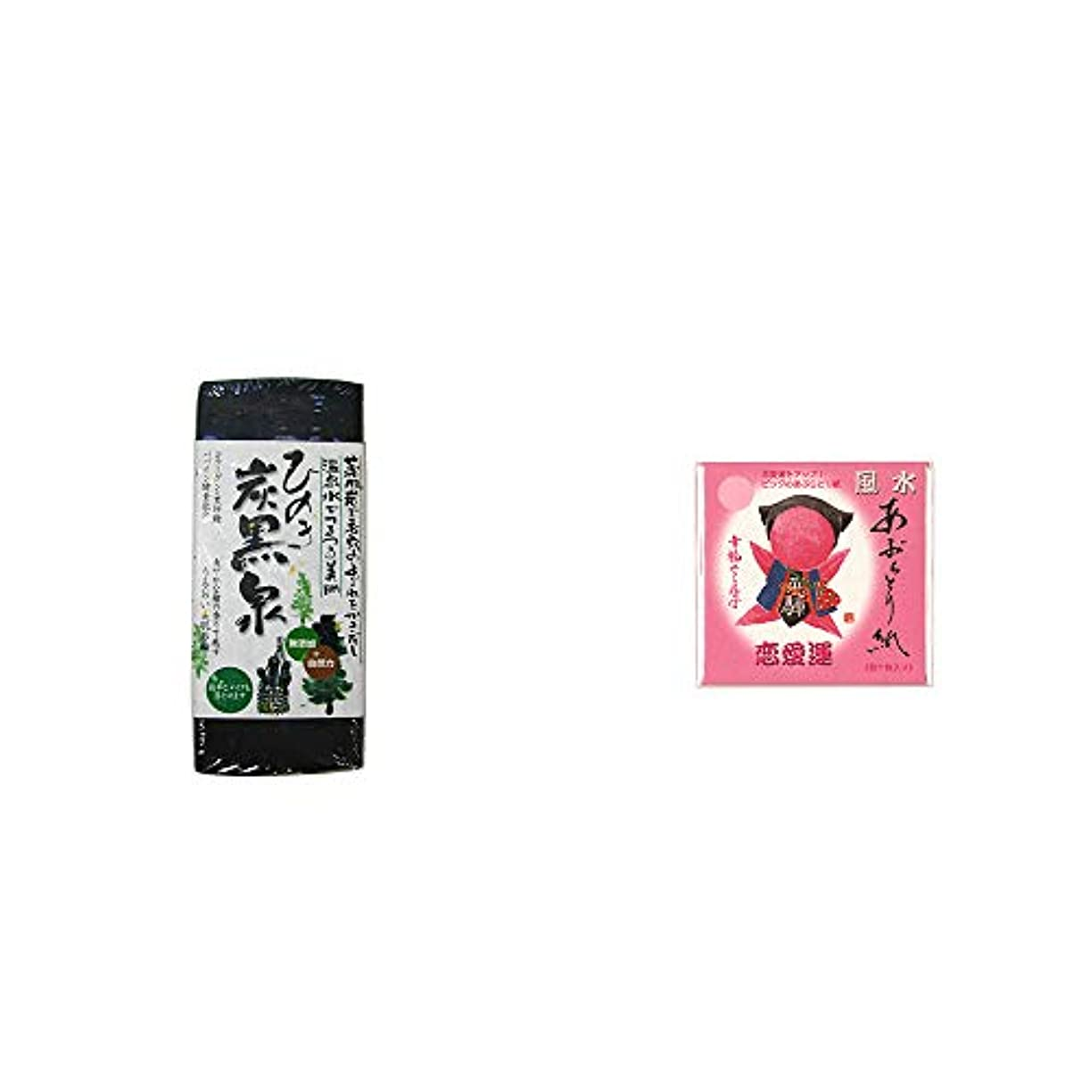石油メアリアンジョーンズ仲人[2点セット] ひのき炭黒泉(75g×2)?さるぼぼ 風水あぶらとり紙【ピンク】