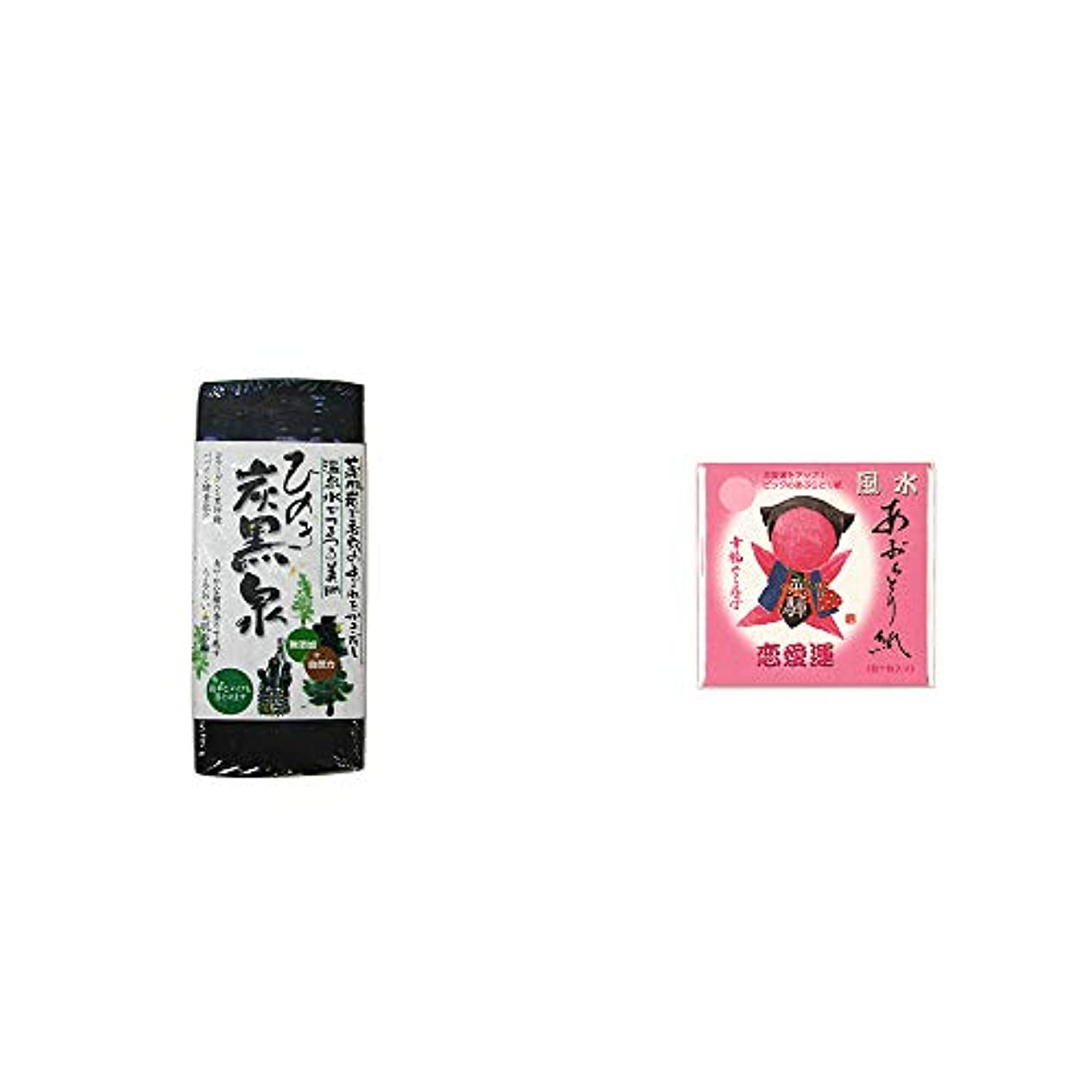 ロデオなめらか艶[2点セット] ひのき炭黒泉(75g×2)・さるぼぼ 風水あぶらとり紙【ピンク】