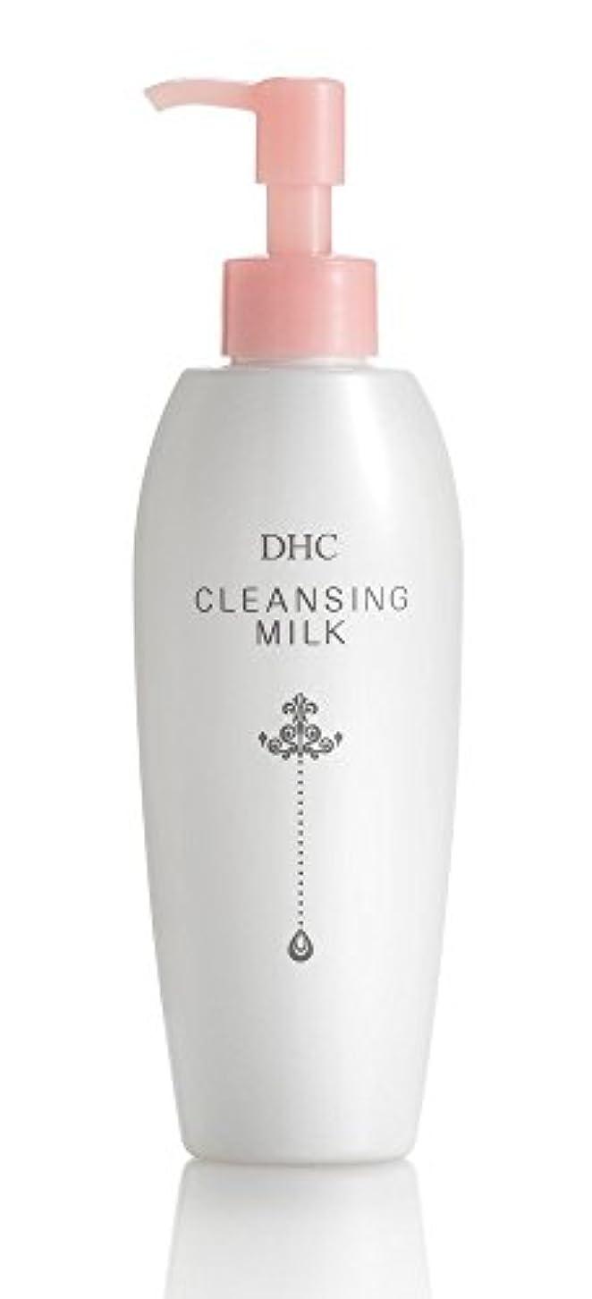 ごめんなさい行速度DHCクレンジングミルク