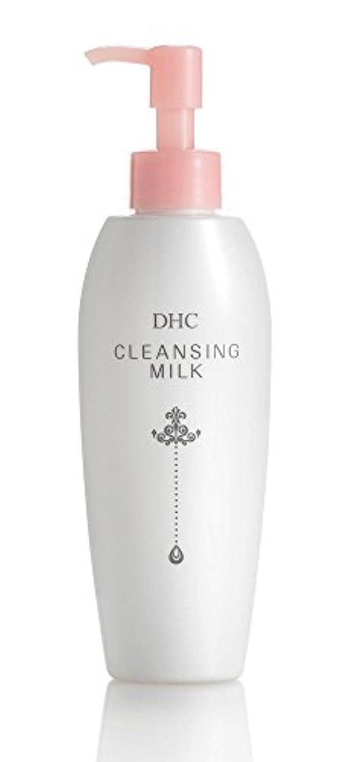 医薬品中世の冷笑するDHCクレンジングミルク