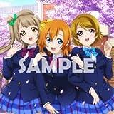 ラブライブ! BD/DVD ゲーマーズ全巻購入特典 CD収録Printemps「ぷわぷわーお!」/