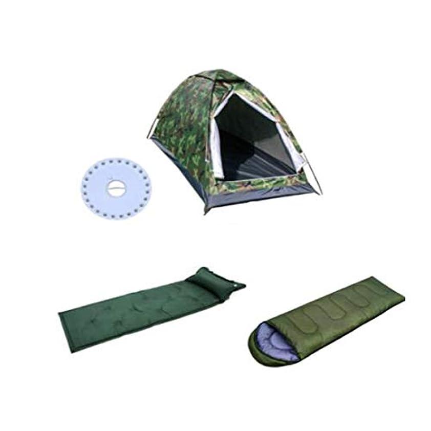 シールド性差別然としたテント、バックパックテント、アウトドアキャンプ個人トレーニング自動防水迷彩テント
