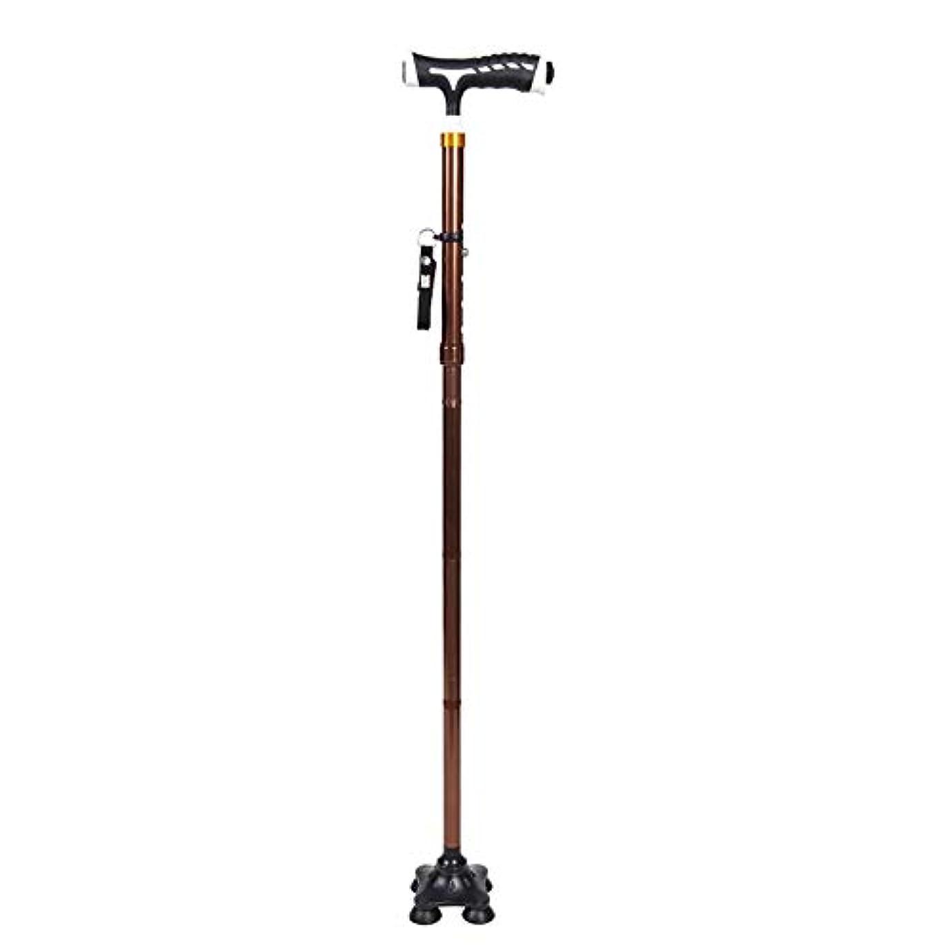 行メロン中にLEDライト付き折りたたみ式杖(バッテリーなし)収納バッグ付きポータブルウォーキングスティック5調整可能な高さレベル(80-90cm)松葉杖旅行家族病院用屋外 (色 : Bronze)
