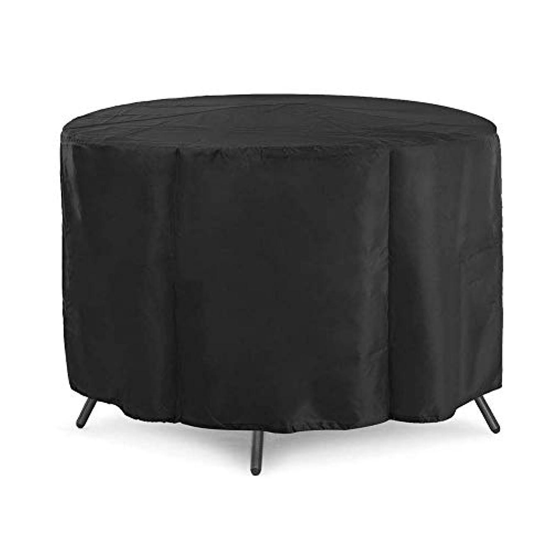 毛布怒る中央値ZEMIN ターポリンタープ 家具 カバー 庭園 円形 屋外 老化防止 大 形をした 日除け 保護 防水 210D オックスフォード布、 カスタマイズ可能、 2サイズ (色 : 黒, サイズ さいず : 230x110cm)
