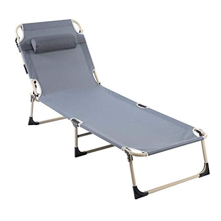 ピーク感じ邪悪なROBTLE 折りたたみ式キャンプ用コットン、ポータブル折りたたみ式ラウンジチェイスベッド、調節可能なリクライニング4つ、ビーチプールベッド用簡易ベッド、取り外し可能な枕付き