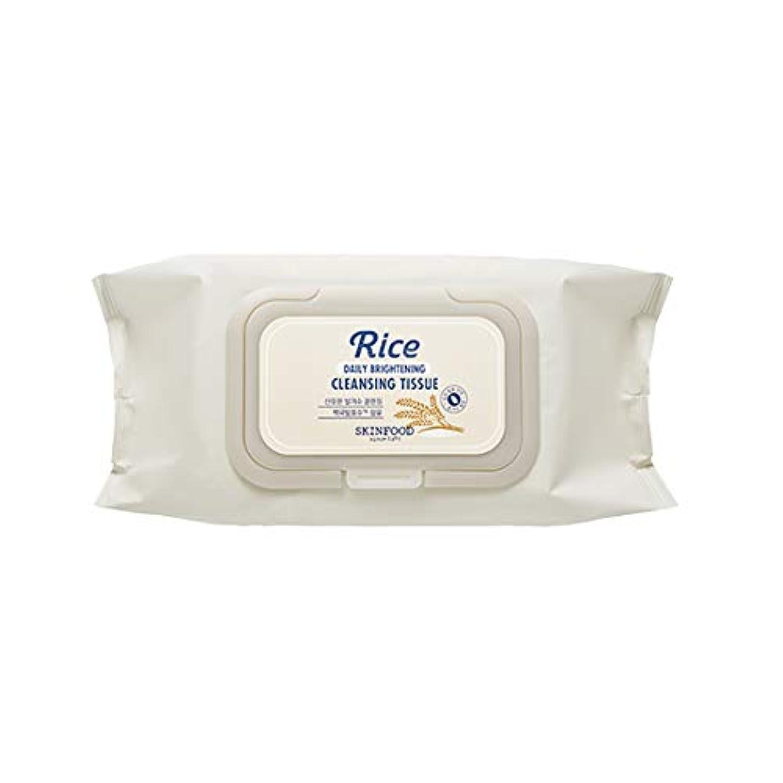 暗くする適切な拒否Skinfood/Rice Daily Brightening Cleansing Tissue/ライスデイリーブライトニングクレンジングティッシュ/380ml [並行輸入品]