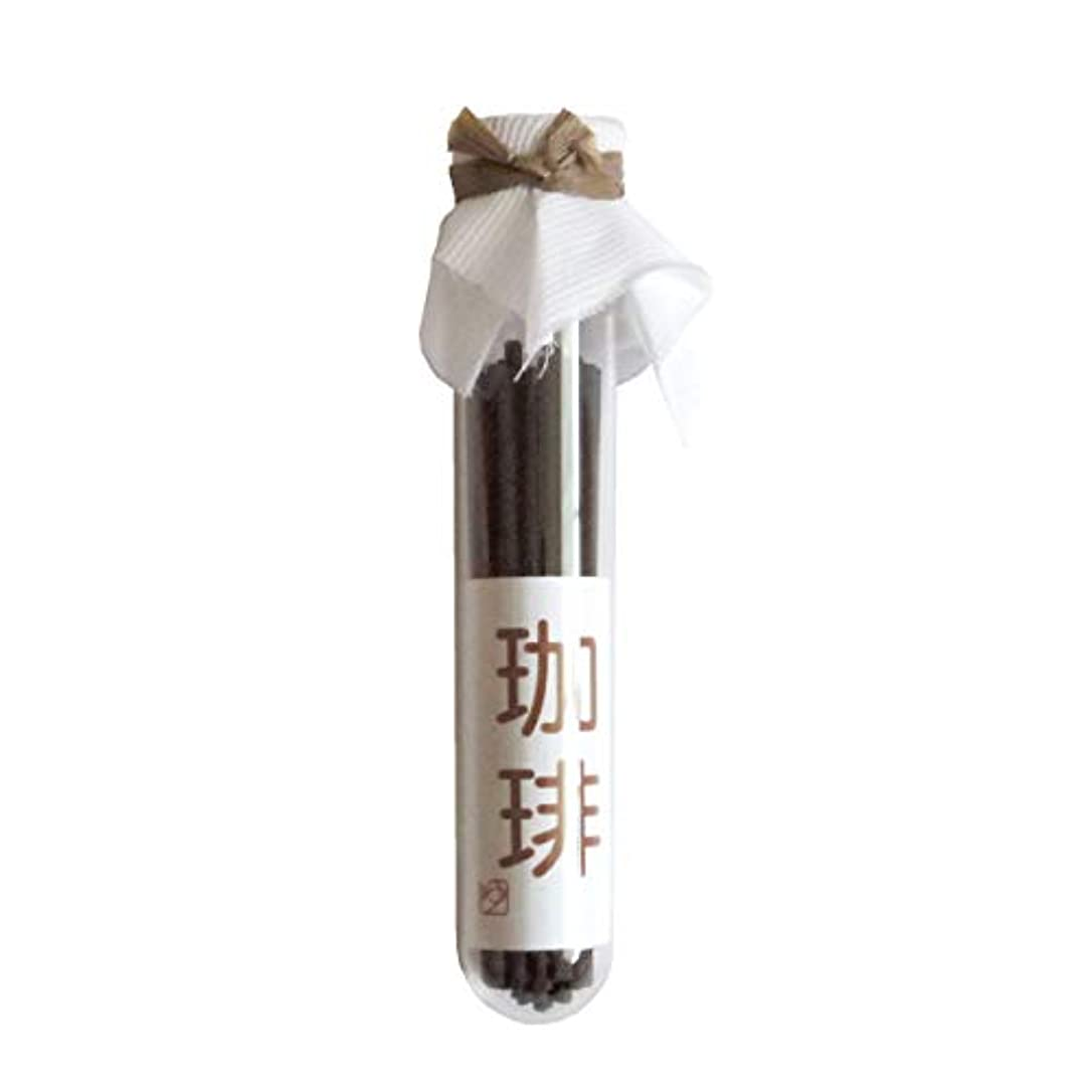 空白ジョットディボンドン炭水化物悠々庵 朝のお香 ガラスビン 珈琲