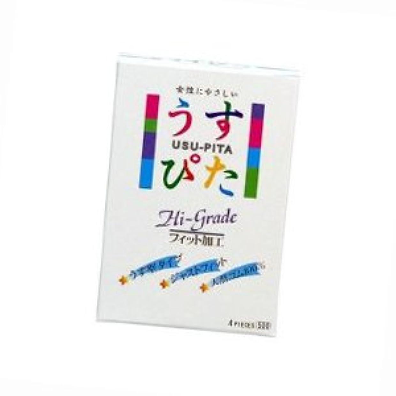 ジャパンメディカル製 うすぴた500(4個入り)【C0073】