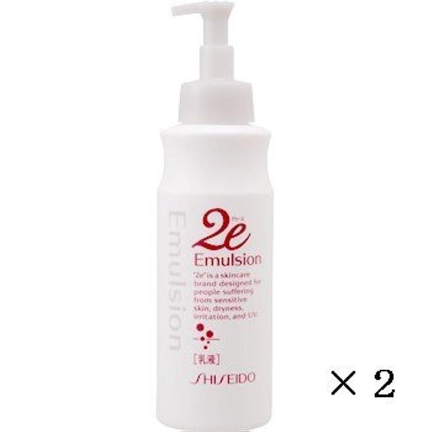 【2本セット】 ドゥーエ 2e 乳液 140ml (敏感肌?乾燥肌用保湿乳液)