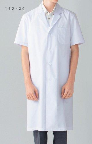 [해외]카젠 KAZEN 112-30 브로드 남자 싱글 진찰 가운 반팔 화이트 M/Kazen KAZEN 112-30 Broad male single examination clothes Short sleeve white M