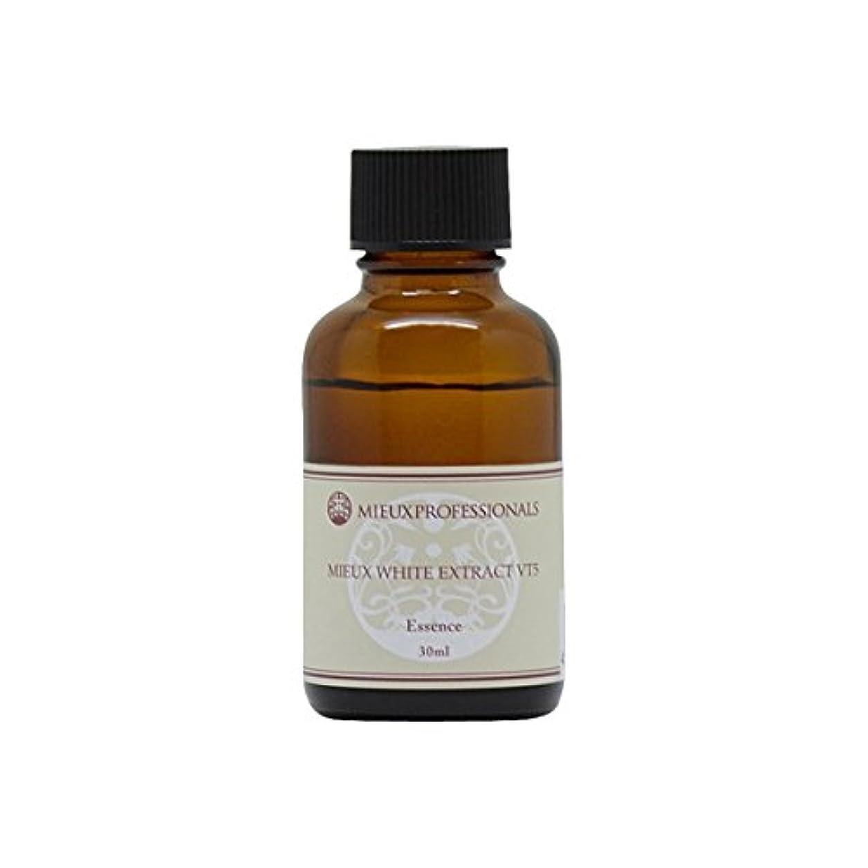 ミュウホワイトエキスVT5(ビタミンC誘導体) 30ml