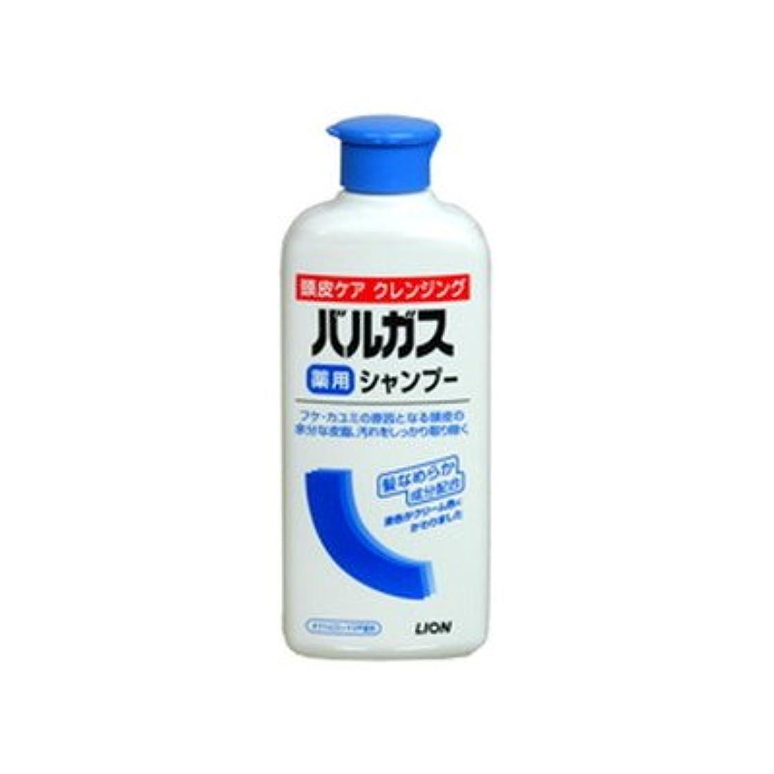 【医薬部外品】バルガス薬用シャンプー 200ML 【3個セット】