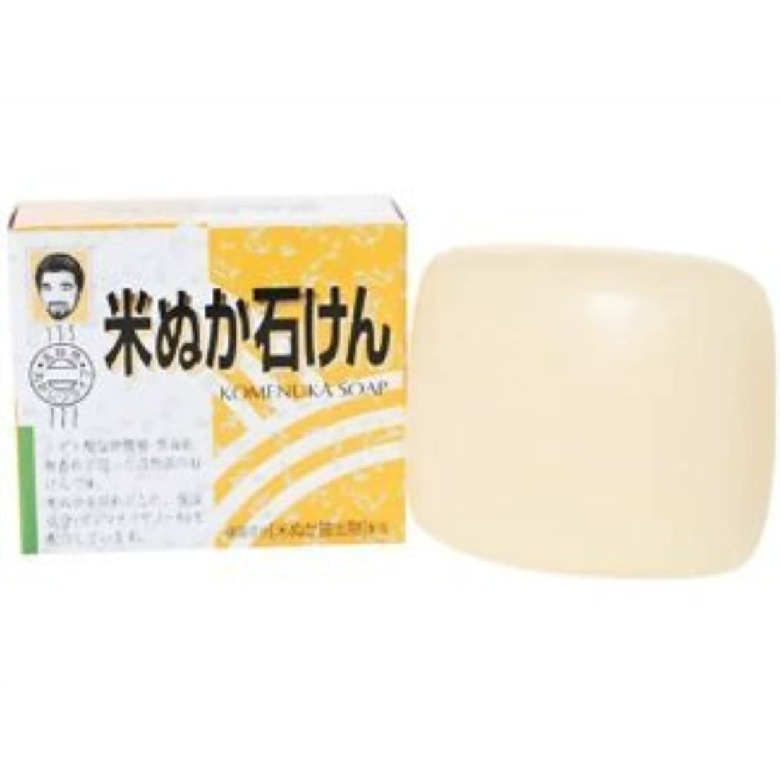 イースター申し込むアークお得な6個セット!! 健康フーズ 米ぬか石鹸80gx6個