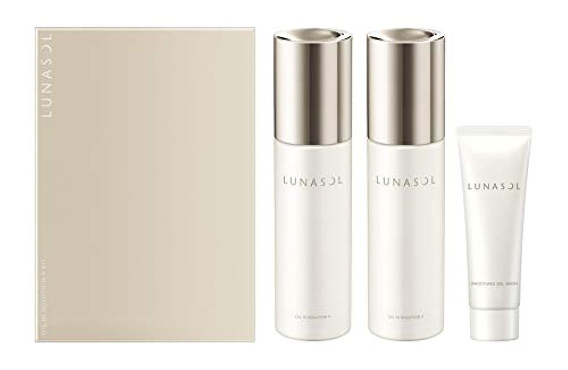 強要アクセス占めるルナソル ルナソル オイルインソリューション II キット 化粧水
