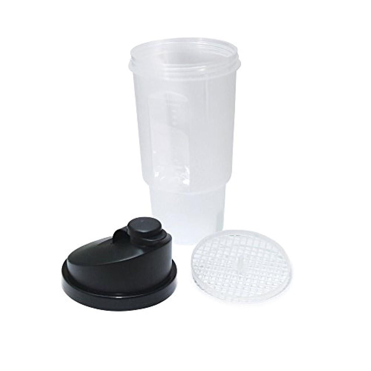 暗殺一時停止阻害するnufazes 20 oz Protein Shaker