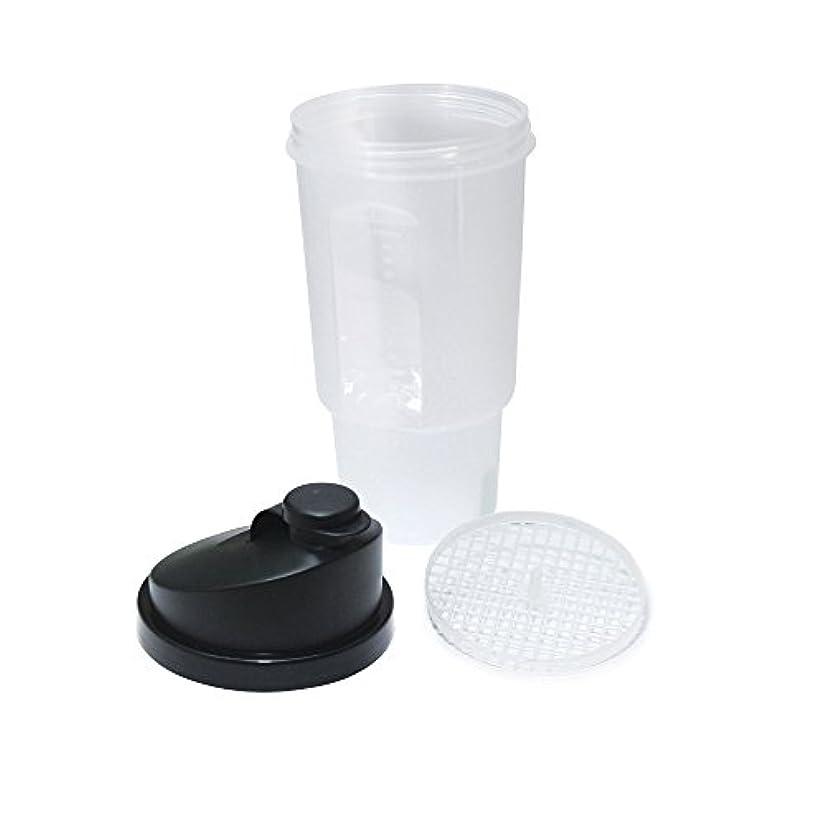 なめらかなテロリストラブnufazes 20 oz Protein Shaker