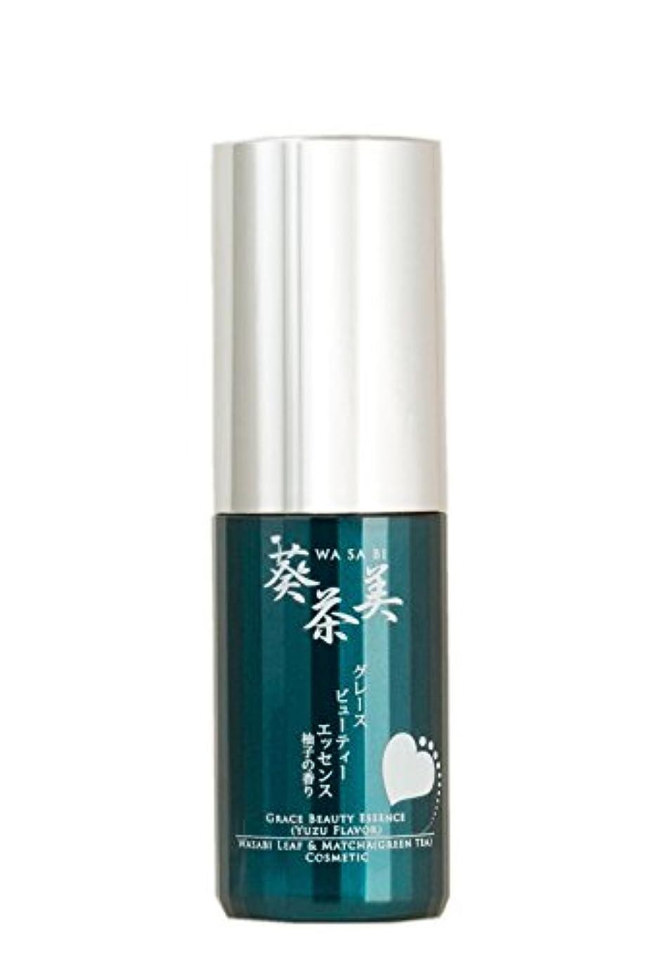 アヒルラインテーブルを設定する葵茶美-WASABI-  ワサビ グレースビューティーエッセンス(美容液) 柚子の香り 30ml