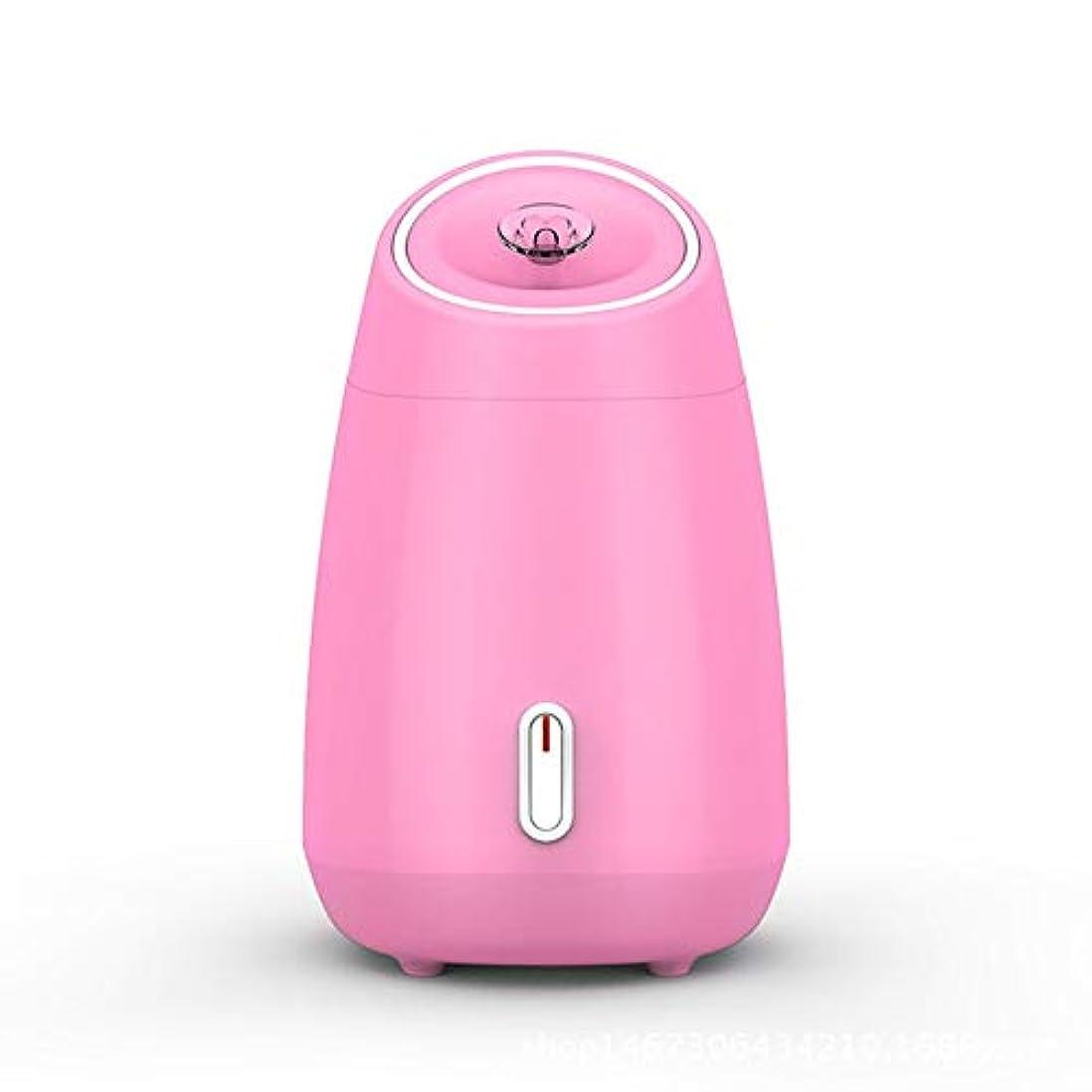 いうネックレス強制ZXF 加湿美容機器フルーツと野菜の蒸し顔ホットスプレーホーム美容機器2ピンクモデルホワイトを白くするナノスプレー水道メーター顔 滑らかである (色 : Pink)