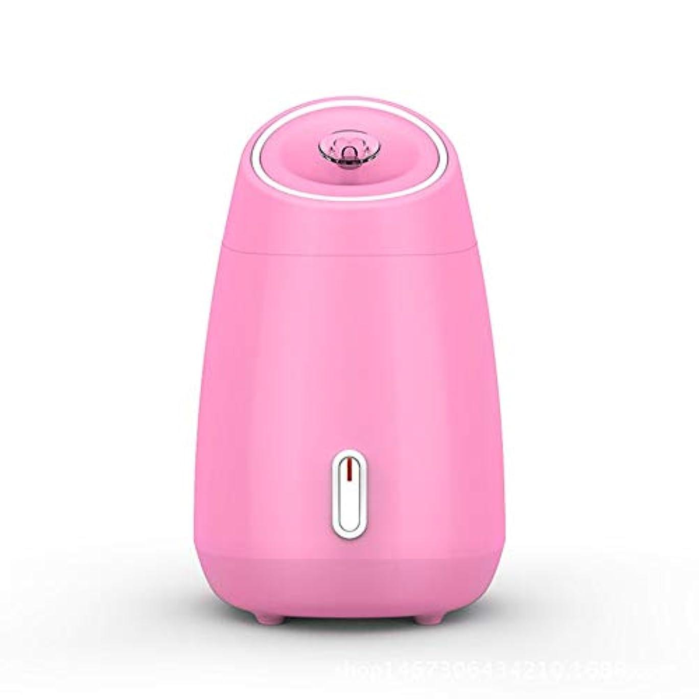 ZXF 加湿美容機器フルーツと野菜の蒸し顔ホットスプレーホーム美容機器2ピンクモデルホワイトを白くするナノスプレー水道メーター顔 滑らかである (色 : Pink)