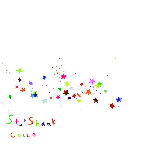 [画像:スターシャンク(初回限定盤B CD+DVD)]