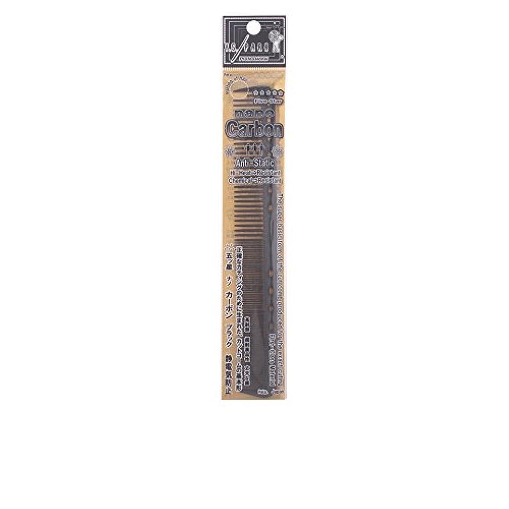 塩石化するカレッジY.S.PARK カッティングコーム YS-339 グラファイト
