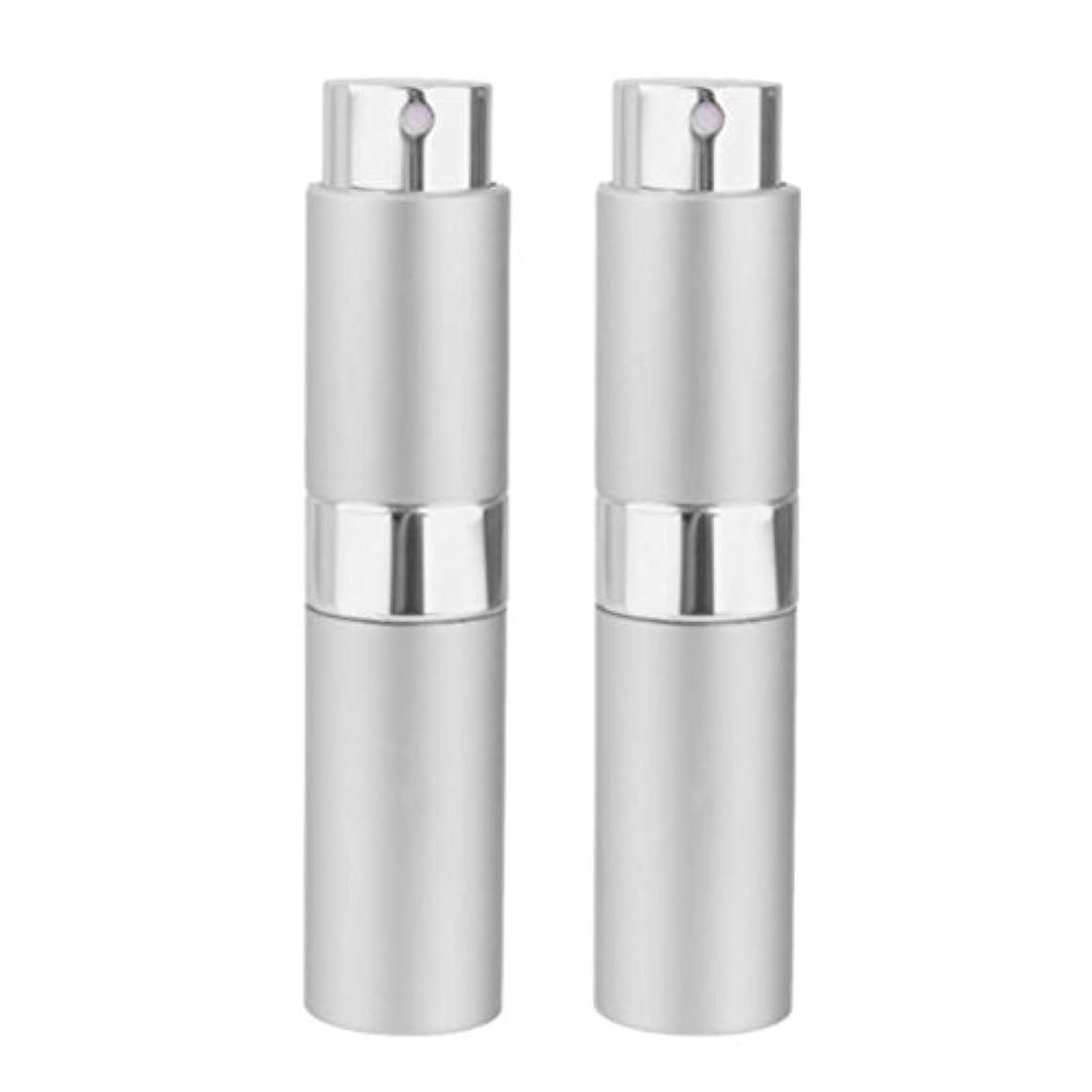 包帯私たちのもの傷つきやすい8ML 香水アトマイザー ポンプボトル トラベルボトル フェイスケアツール 格納式ノズル 2個入り