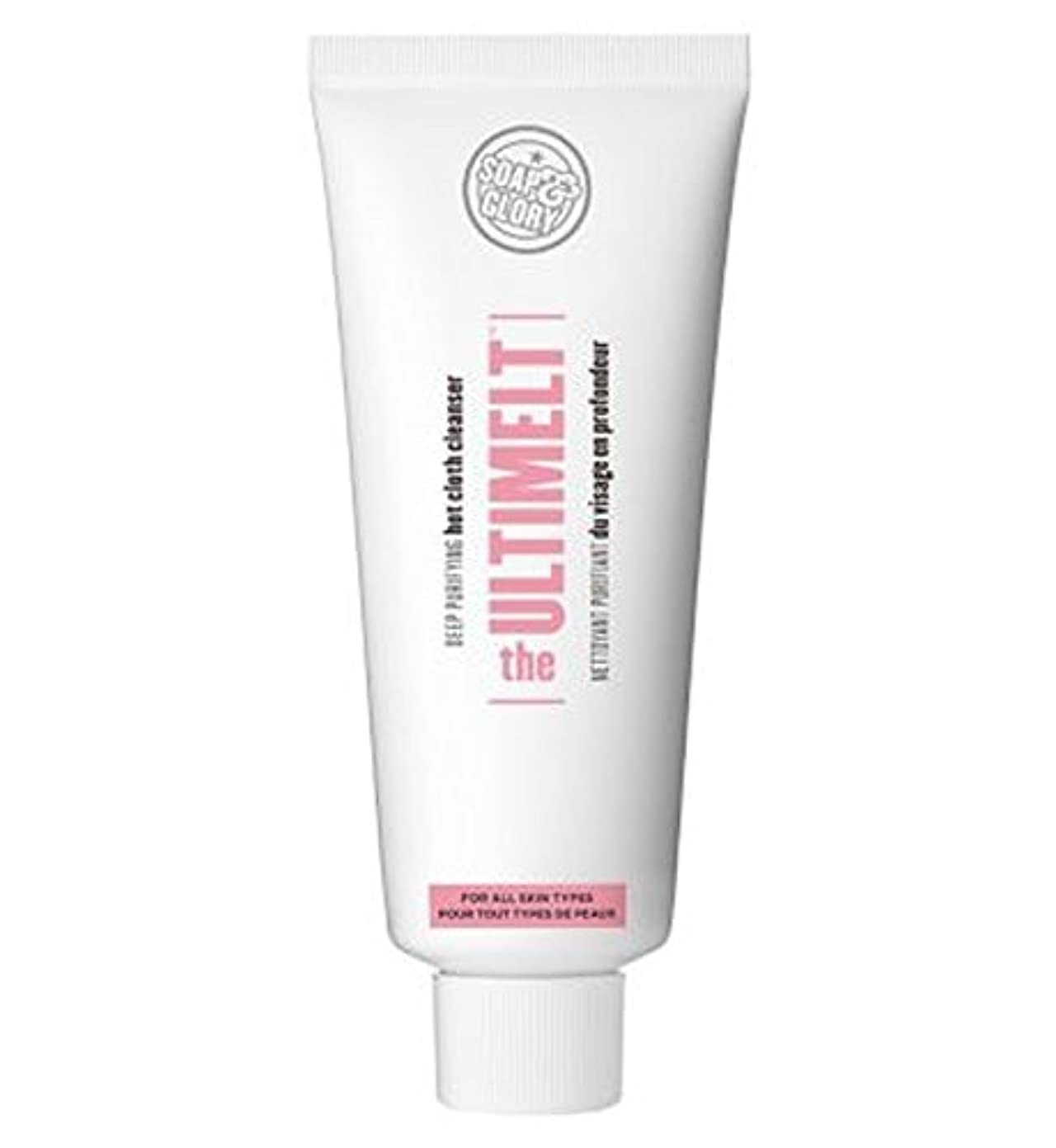 帽子温度自明Ultimelt?深い浄化ホット布クレンザー?石鹸&栄光 (Soap & Glory) (x2) - Soap & Glory? The Ultimelt? Deep Purifying Hot Cloth Cleanser...