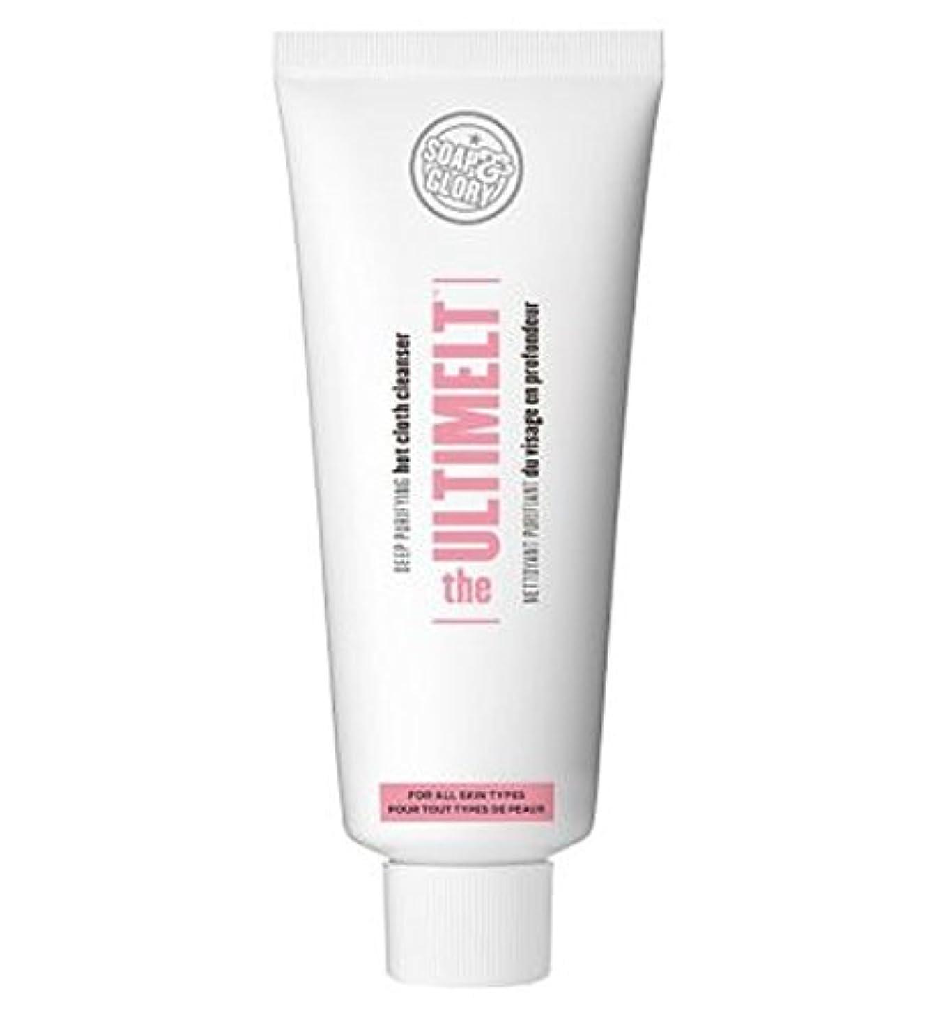 紳士広がり待ってUltimelt?深い浄化ホット布クレンザー?石鹸&栄光 (Soap & Glory) (x2) - Soap & Glory? The Ultimelt? Deep Purifying Hot Cloth Cleanser...