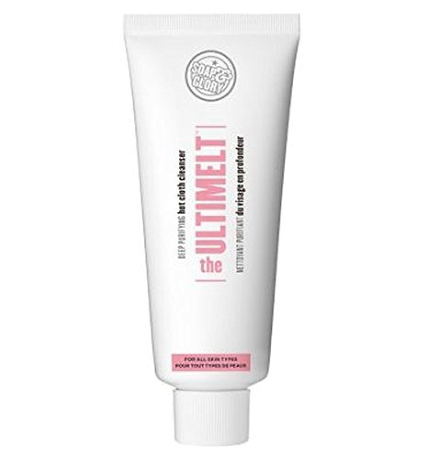 ビジネスピストル台風Ultimelt?深い浄化ホット布クレンザー?石鹸&栄光 (Soap & Glory) (x2) - Soap & Glory? The Ultimelt? Deep Purifying Hot Cloth Cleanser...