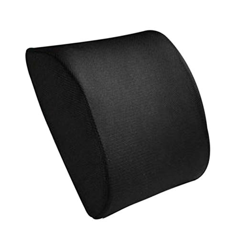 Saikogoods 9ピース/セット静電気防止ステンレス鋼ピンセットキット精密静電気防止メンテナンスツール用エレクトロニクスジュエリー電話修理 黒