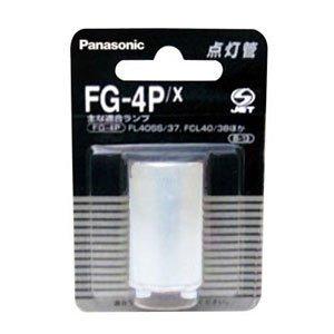 パナソニック 点灯管FG-4P X(1コ入)