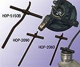ハスコー オイルシールプーラー 2060型 HOP-2060