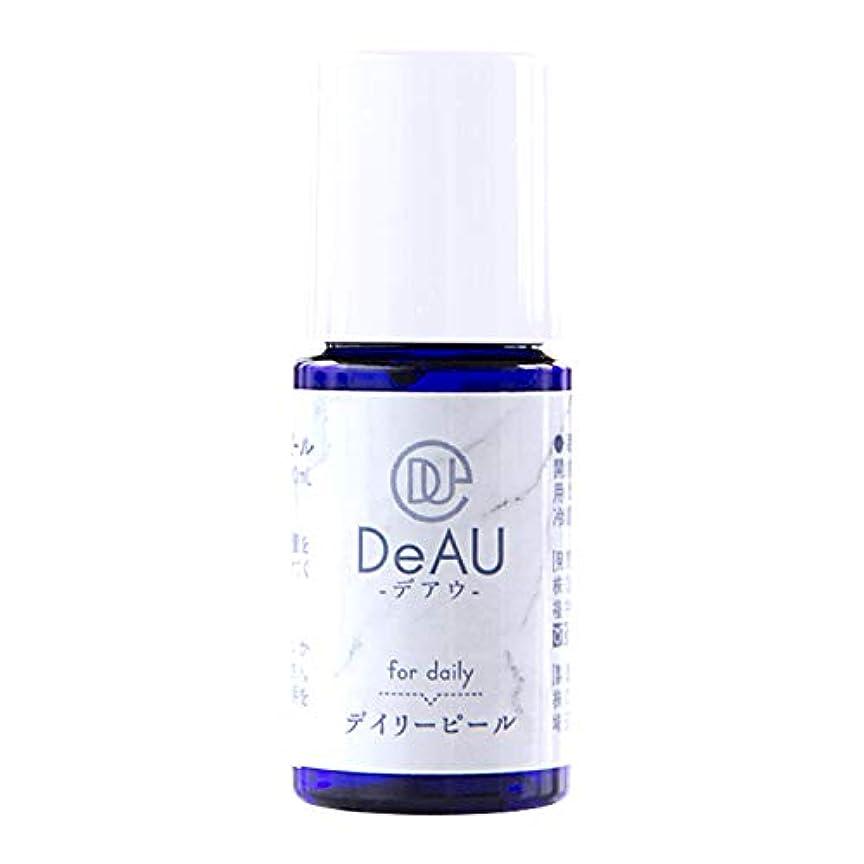 DeAU デアウ デイリーピール ミニ 角質柔軟美容液 10ml ピーリング