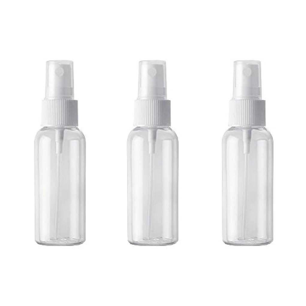 一般樫の木委員会PET小分けボトル トラベルボトル スプレーボトル 3本セット 霧吹き 小分け容器 化粧水 精製水 詰替ボトル 旅行用(50ml )