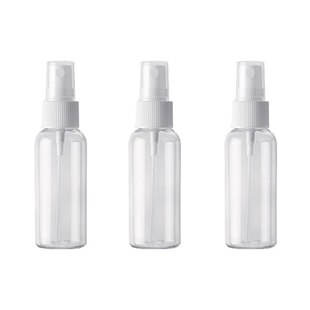 違法対称なんとなくPET小分けボトル トラベルボトル スプレーボトル 3本セット 霧吹き 小分け容器 化粧水 精製水 詰替ボトル 旅行用(50ml )