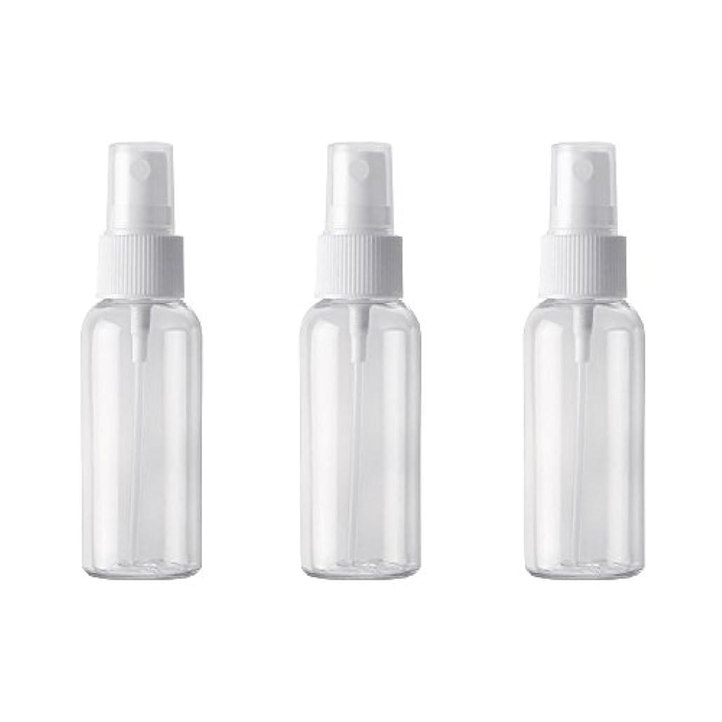 に対応現像底PET小分けボトル トラベルボトル スプレーボトル 3本セット 霧吹き 小分け容器 化粧水 精製水 詰替ボトル 旅行用(50ml )