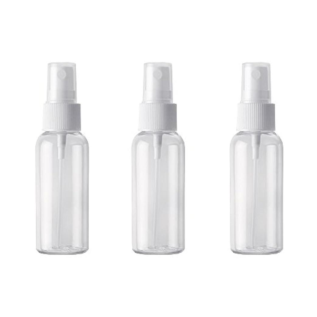 診療所クライストチャーチ電気的PET小分けボトル トラベルボトル スプレーボトル 3本セット 霧吹き 小分け容器 化粧水 精製水 詰替ボトル 旅行用(50ml )